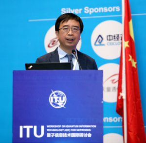 Jian-Wei Pan, USTC - China's 'Father of Quantum'